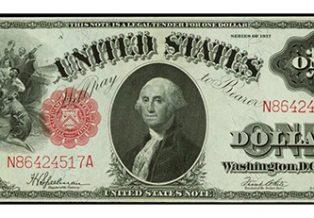 1917 $1 Washington Saw Horse Note
