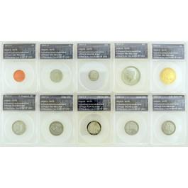 2017 S 225th Anniversary Enhanced Uncirculated Coin Set ANACS EU70 FS Denver ANA