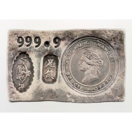 British Colony Hong Kong Shanghai Specie Office 5 Dollar 5 oz 999.9 Silver Bar