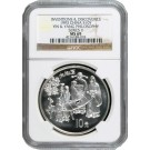 1993 10Y Silver Inventions & Discoveries Yin Yang Philosophy Series II NGC MS69