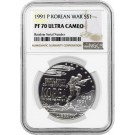 1991 P $1 Korean War Memorial Commemorative Silver Dollar NGC PF70 UC